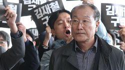 검찰이 김재철 전 MBC 사장의 구속영장을