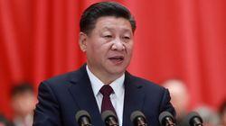 '시진핑 사상'이 中 공산당 당장에 공식