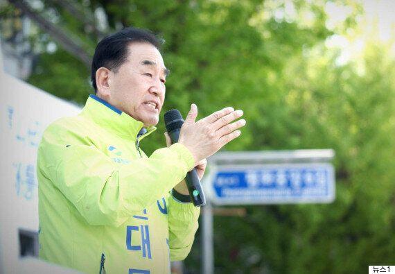 자유한국당이 두 번째 통합 상대로 늘푸른한국당을