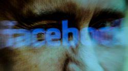 러시아가 지원한 선거 관련 페북글이 1억 2600만명에게