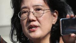 박유하 교수가 직접 밝힌 2심 유죄 판결문의