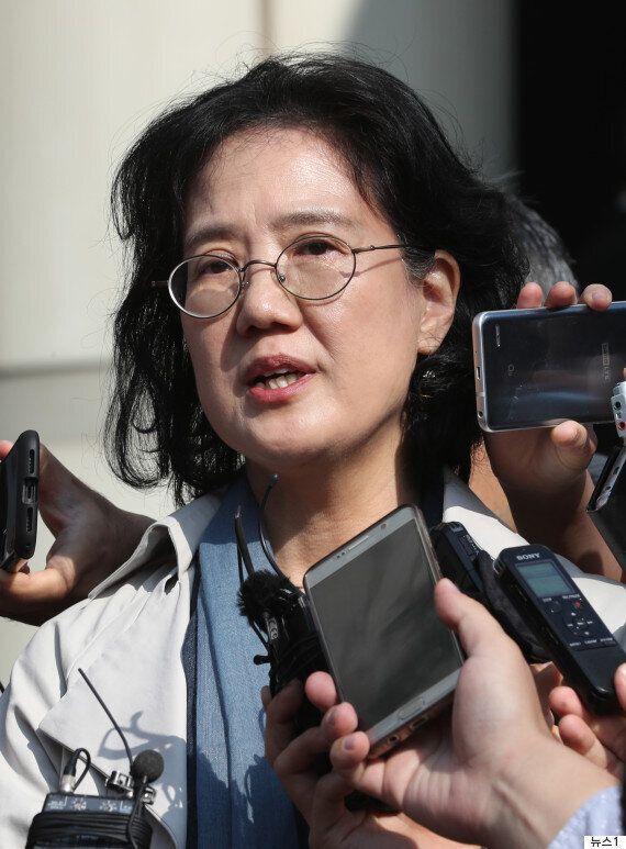 '제국의 위안부' 형사 2심 판결문을