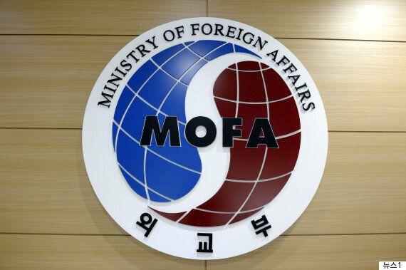 [업데이트]외교부가 밝힌 '총격사건 한인 피해