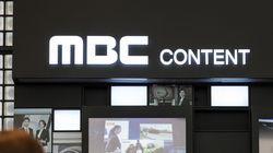 MBC가 사전 녹화한 뉴스를