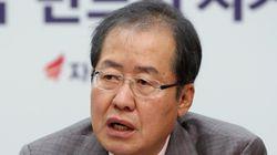 홍준표가 한미 FTA 재협상에 대해 밝힌