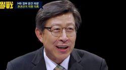 '총선 지원 리스트'에 대해 박형준이 제기한