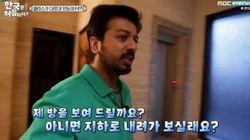 '어서와' 인도 친구가 공개한 굉장한 대저택