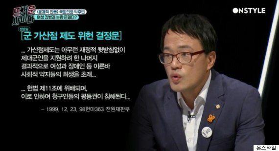 박주민이 '뜨거운 사이다' 출연 후 밝힌