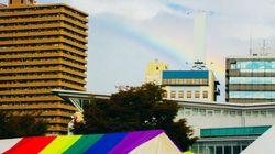 오사카에서 다같이 무지개 한바퀴, Rainbow Festa 2017의