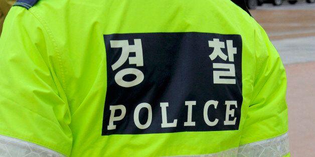 Seoul, South Korea-November 8, 2015; Police officer in Seoul, South Korea. November 8, 2015 Seoul, South