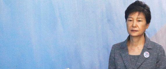 박근혜의 '정치보복' 발언에 대한 청와대의