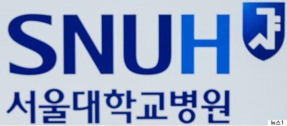 서울대병원은 정말로 간호사에 '30만원대' 월급을