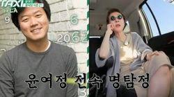 윤여정이 '윤식당 시즌2' 질문에 쿨하게