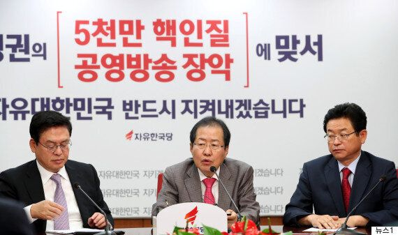 자유한국당은 '적폐청산'에 대응해 '정치보복대책특위'를