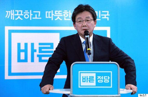 유승민이 바른정당 대표에 도전하며 한