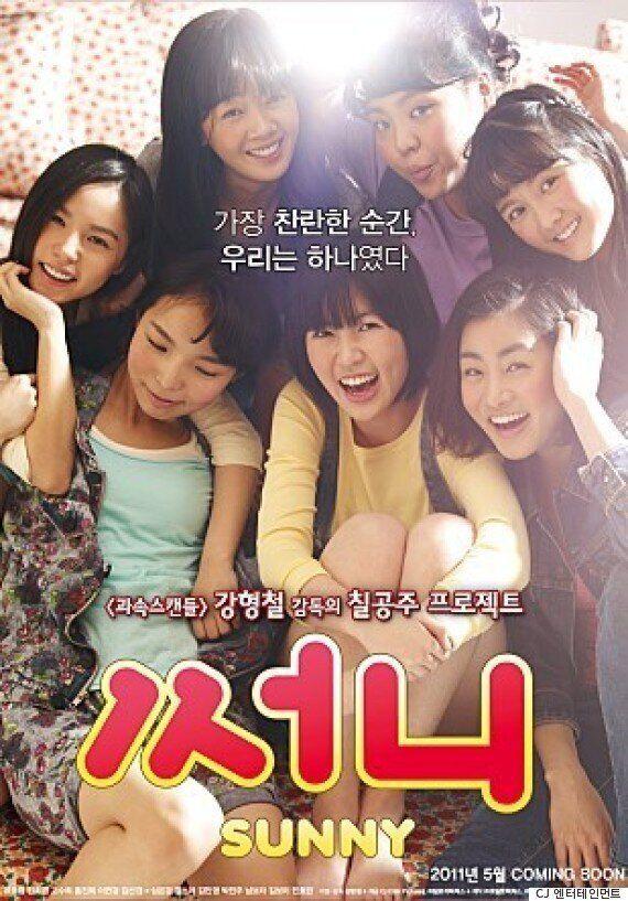 영화 '써니'가 일본에서