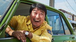 중국에서 '택시운전사' 관련 컨텐츠가