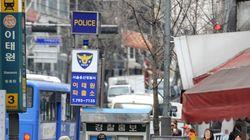 한국 거주 외국인들이 긴 연휴를 보내는