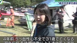 일본 '장시간 노동'의 새 희생자 : NHK