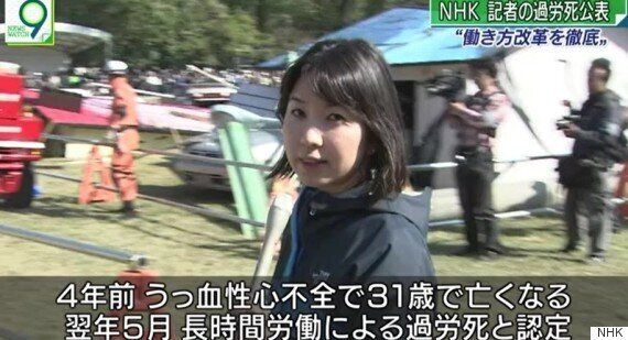 일본에서 이번에는 NHK 기자가 '과로사' 판정을