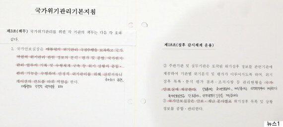 김기춘과 김장수가 했던 세월호 관련 거짓말이