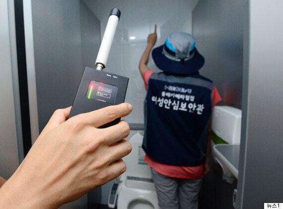 서울 시내 공공장소 1474곳의 '불법 촬영 카메라' 단속한