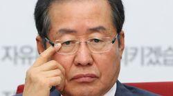 청와대가 홍준표 참석을 재차 촉구하며 꺼낸