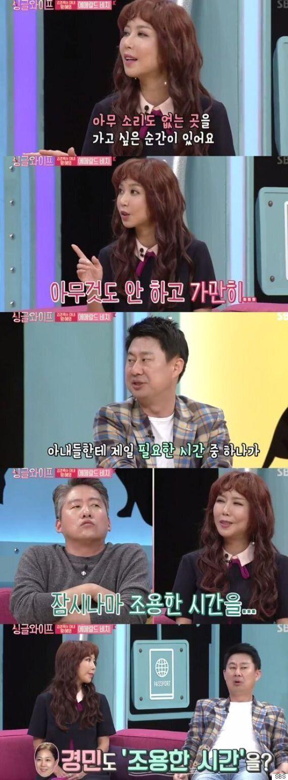 '싱글와이프' 육아요정 슈