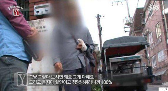 2년 만에 정당방위 인정된 '공릉동 살인사건'
