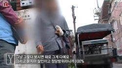 2년 만에 정당방위 인정된 '공릉동 살인'