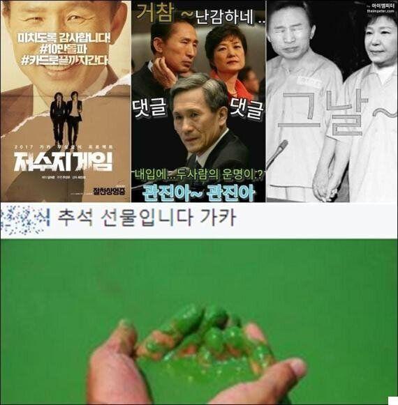 MB 페이스북에 '성지순례' 행렬...댓글만