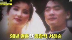JTBC가 故김광석 사망 전 일기를 추적