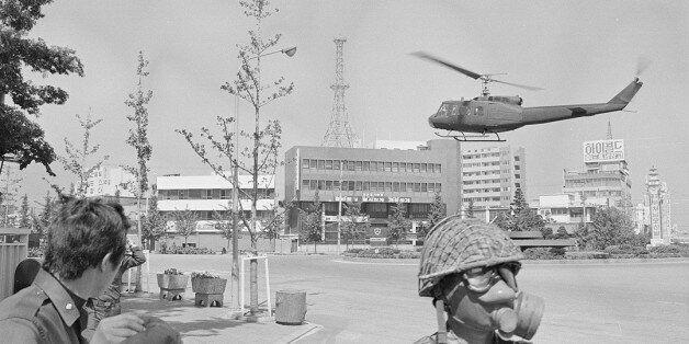 5·18 광주 민주화 운동 당시 군이 시민을 향해 발포 명령을 내린 문건이
