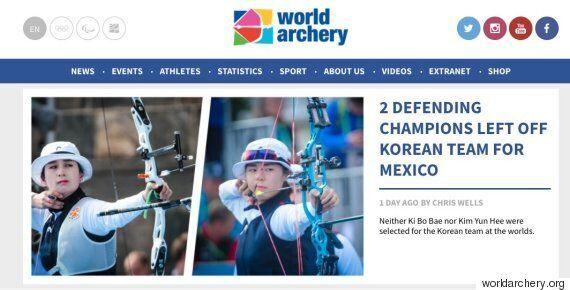 세계 양궁계가 기보배의 한국 대표팀 탈락 소식에