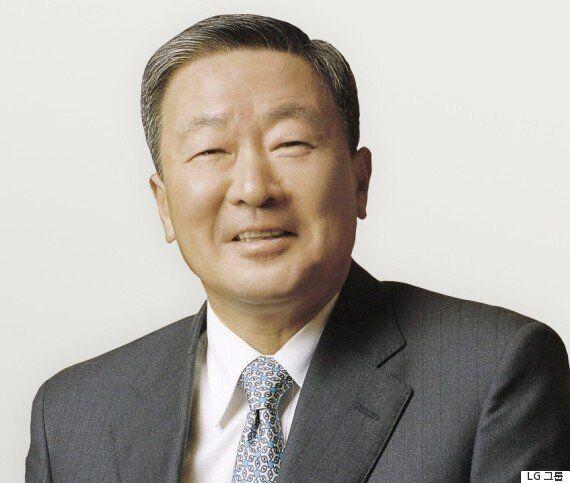구본무 LG 회장, 철원 총기사고 유가족에게 위로금