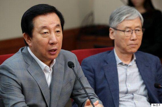 청와대 세월호 보고시점 조작 문건에 대한 김성태 자유한국당 의원의