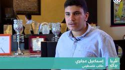 L'étudiant palestinien expulsé la semaine dernière peut finalement revenir sur le territoire