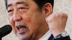 일본 중의원이 공식 해산하고 총선거를