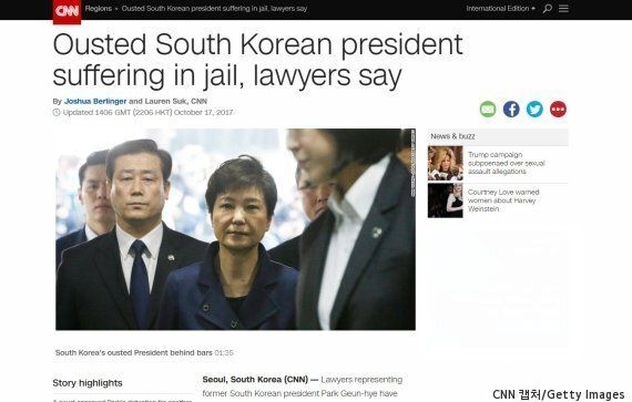 CNN이 보도한 '박근혜가 불을 켜놔서 잠을 못 자고 있다'는