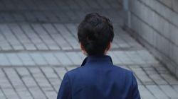 자유한국당이 박근혜에게 이별을 공식