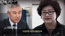 이영돈 PD가 서해순 씨와 한 인터뷰가 오늘