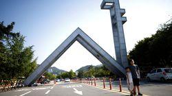 서울대 공대생들이 '탈원전 정책'에