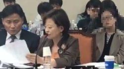 진선미 의원이 경찰청 국감장에 '몰카' 설치한