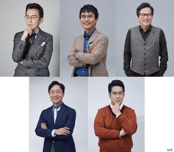 [공식입장] '알쓸신잡2' 돌아온다..유희열·유시민·황교익 잔류 '삼시세끼'