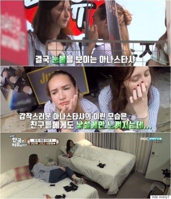 [최고의 TV] '어서와한국' 짜증·촬영 중단..이것도
