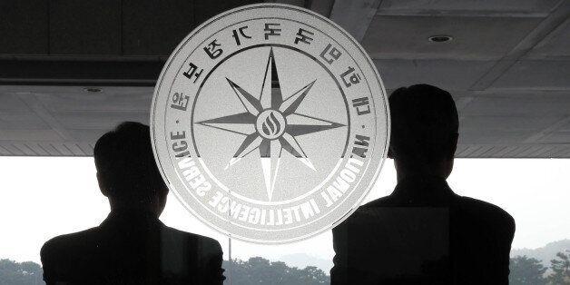 검찰이 박근혜 국정원의 NLL 대화록 유출 등에 대한 수사를