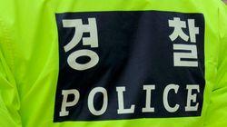현직 남자 경찰관이 현행범 체포된