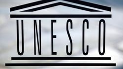 미국이 유네스코 탈퇴를 선언한 좀 복잡한