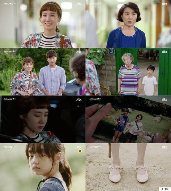 박은빈 과거가 궁금해..'청춘시대2' 시즌1 넘고