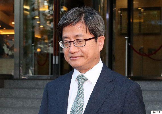 김명수 대법원장 후보자 임명 동의안